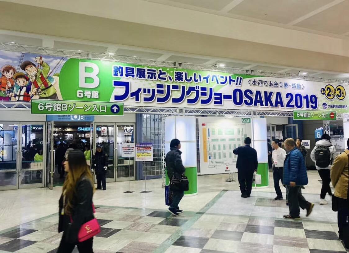 2019日本(大阪)国际钓具展览会,MAXEL品牌海钓鼓轮再次精彩亮相